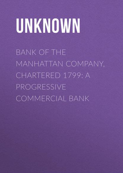 Обложка «Bank of the Manhattan Company, Chartered 1799: A Progressive Commercial Bank»