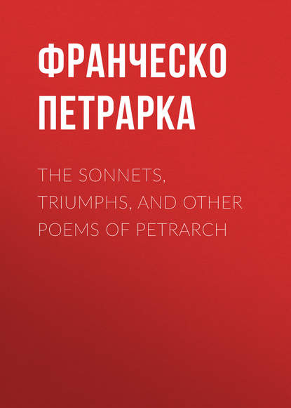 Обложка «The Sonnets, Triumphs, and Other Poems of Petrarch»