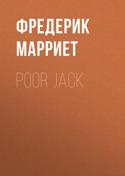 Обложка «Poor Jack»