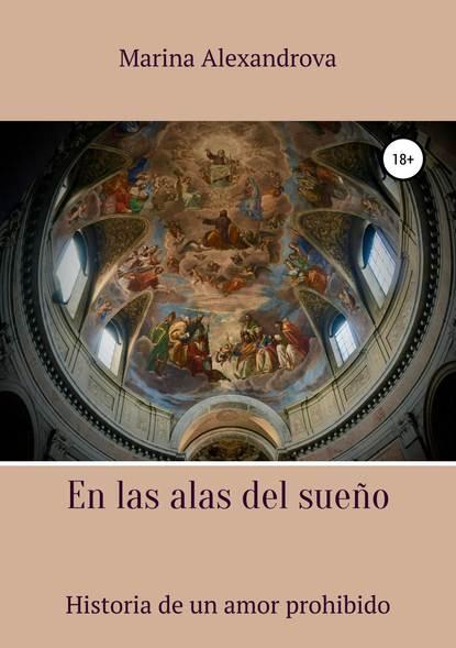 Обложка «En las alas del sueño»