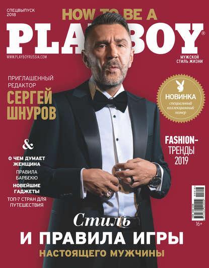 Обложка «Playboy №06/2018»