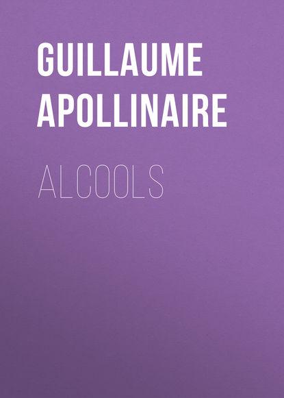 Обложка «Alcools»