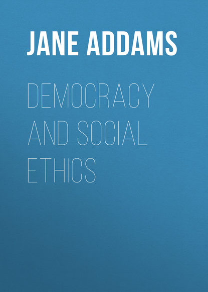 Обложка «Democracy and Social Ethics»