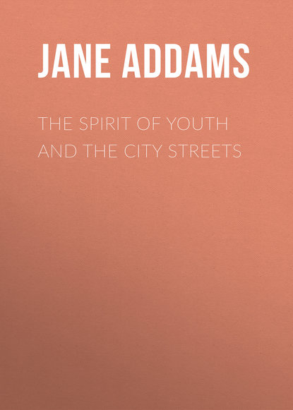 Обложка «The Spirit of Youth and the City Streets»