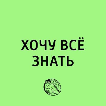 Обложка «Транссиб. Западная Сибирь»