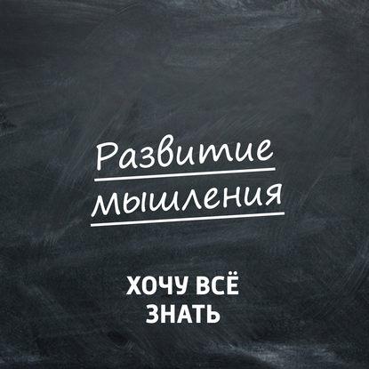 Обложка «Каникулы с пользой. Летние задачи по занимательной математике»