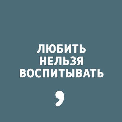 Обложка «Выпуск 35»