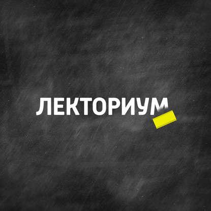 Обложка «Неженские профессии»