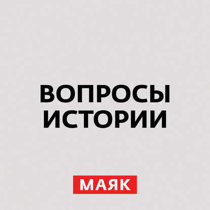 Обложка «Денежная реформа 1947-го – гром среди ясного неба»