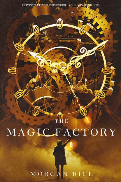 Обложка «The Magic Factory»