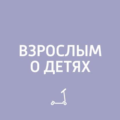 Обложка «Поощрение ребенка»