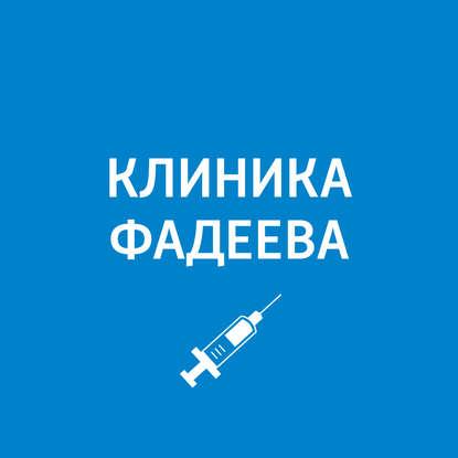 Обложка «Клиника Фадеева. Врач-уролог»