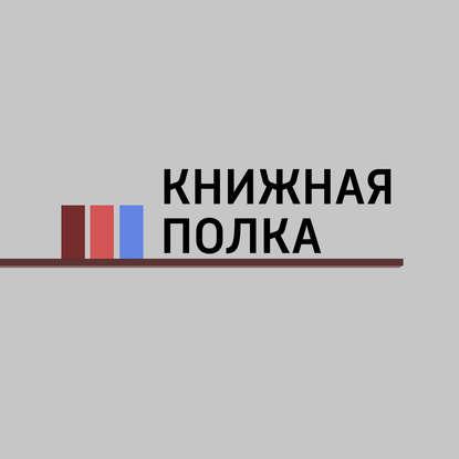 Обложка «Детективы и триллеры»