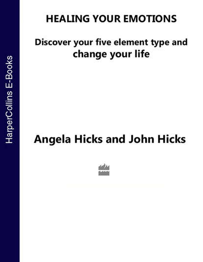 Обложка «Healing Your Emotions: Discover your five element type and change your life»