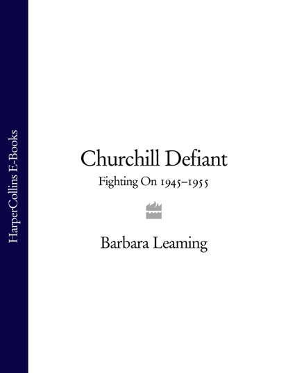 Обложка «Churchill Defiant: Fighting On 1945–1955»