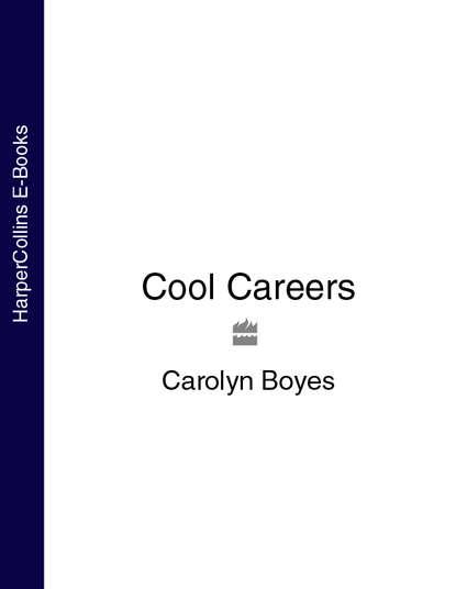 Обложка «Cool Careers»