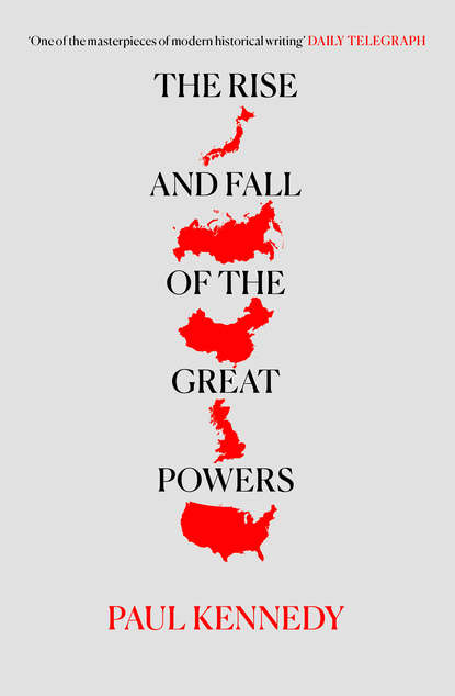 Обложка «The Rise and Fall of the Great Powers»