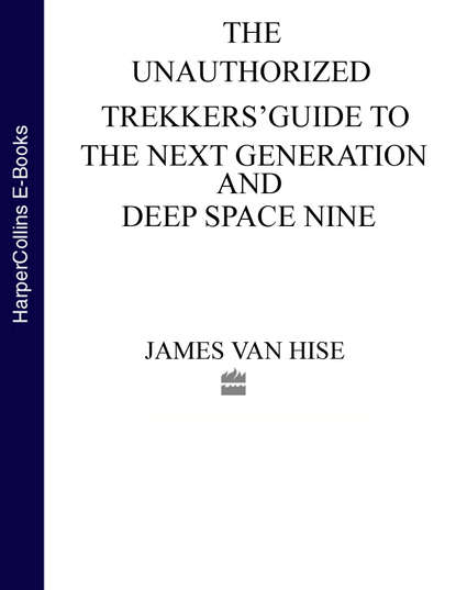 Обложка «The Unauthorized Trekkers' Guide to the Next Generation and Deep Space Nine»