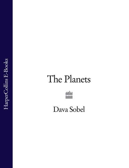 Обложка «The Planets»