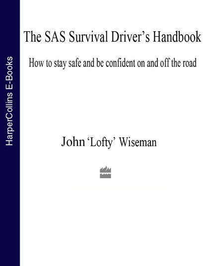 Обложка «The SAS Survival Driver's Handbook»