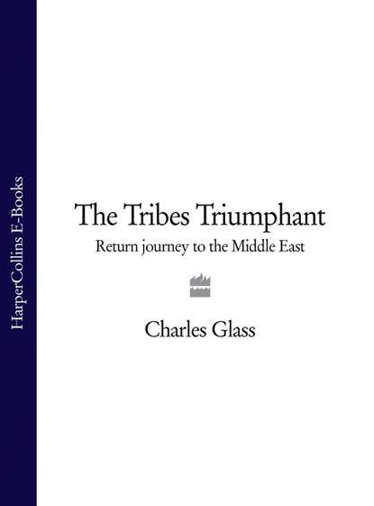 Обложка «The Tribes Triumphant: Return Journey to the Middle East»