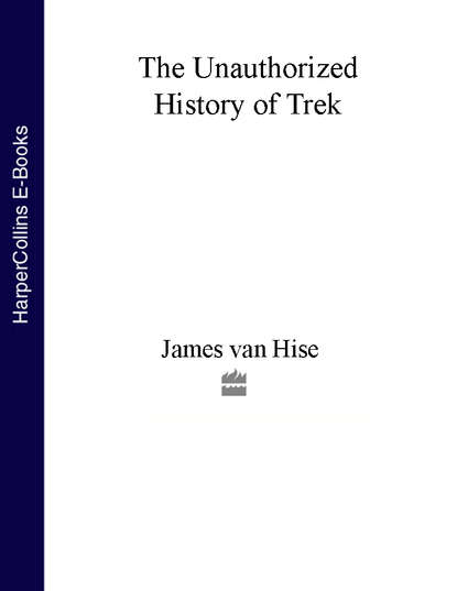 Обложка «The Unauthorized History of Trek»