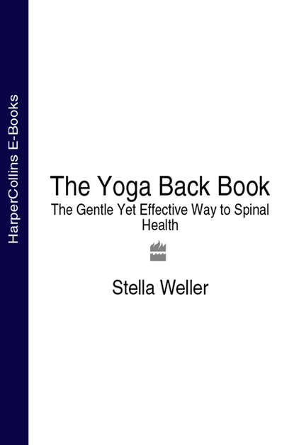 Обложка «The Yoga Back Book: The Gentle Yet Effective Way to Spinal Health»