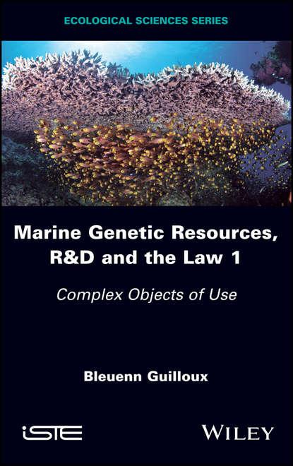 Обложка «Marine Genetic Resources 1»