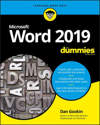 Обложка «Word 2019 For Dummies»