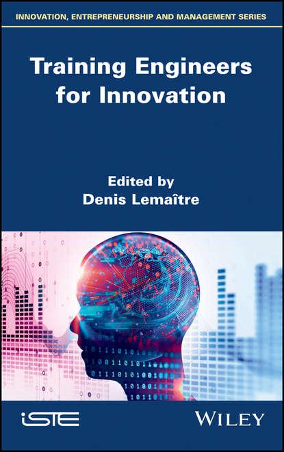 Обложка «Training Engineers for Innovation»