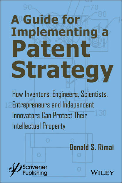 Обложка «A Guide for Implementing a Patent Strategy. How Inventors, Engineers, Scientists, Entrepreneurs, and Independent Innovators Can Protect Their Intellectual Property»