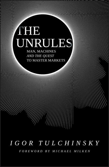 Обложка «The Unrules. Man, Machines and the Quest to Master Markets»