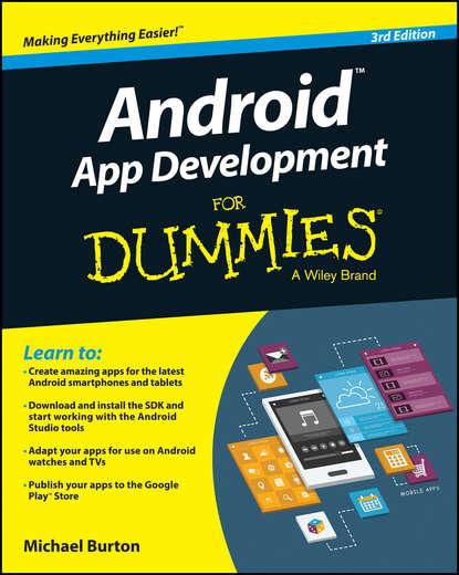 Обложка «Android App Development For Dummies»