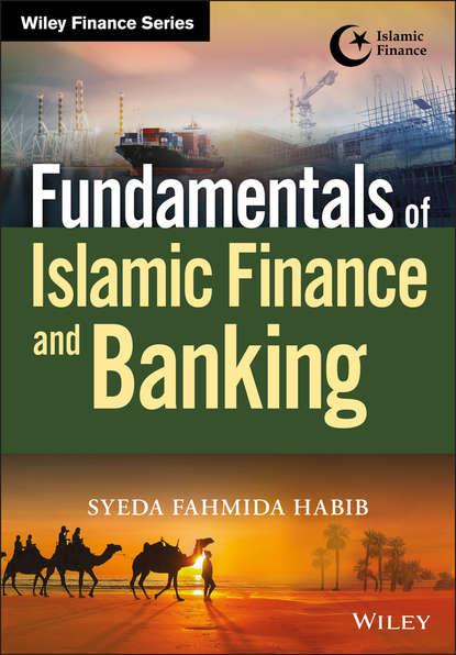 Обложка «Fundamentals of Islamic Finance and Banking»