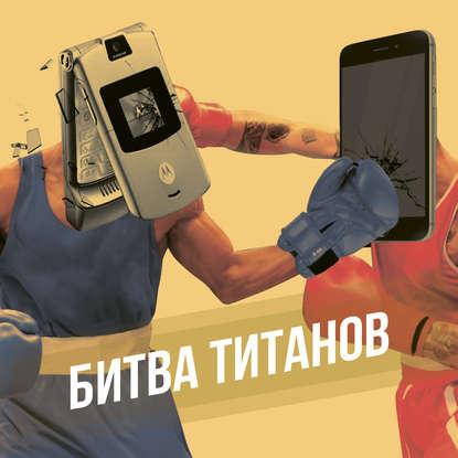 Обложка «Kodak - бренд, который совершил самоубийство»