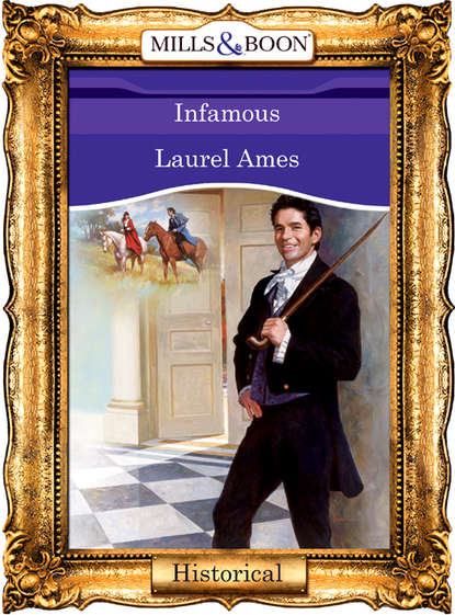 Обложка «Infamous»