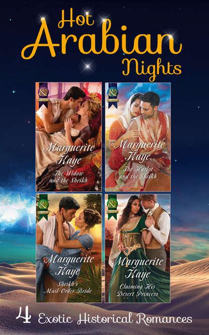 Обложка «Hot Arabian Nights»