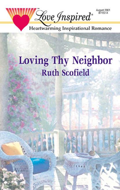 Обложка «Loving Thy Neighbor»