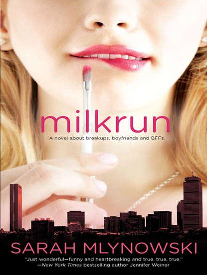 Обложка «Milkrun»