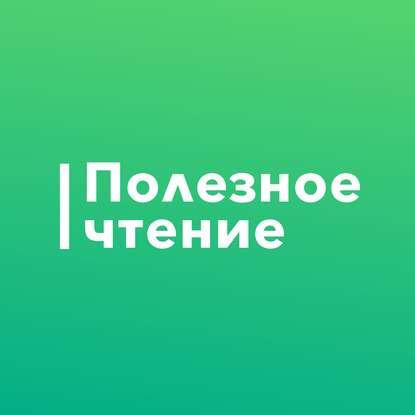 Обложка «Какие работники позарез нужны в кризис?»