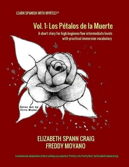 Обложка «Los Pétalos De La Muerte»