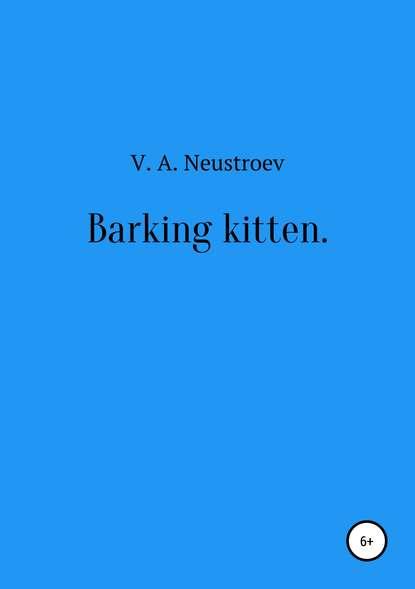 Обложка «Barking kitten»