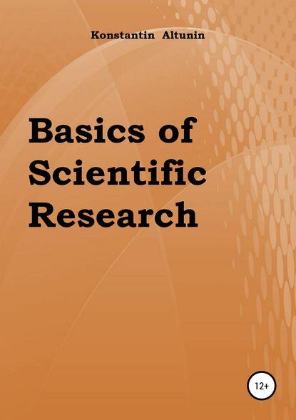 Обложка «Basics of Scientific Research»