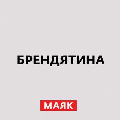 Обложка «Мотоцикл Урал»