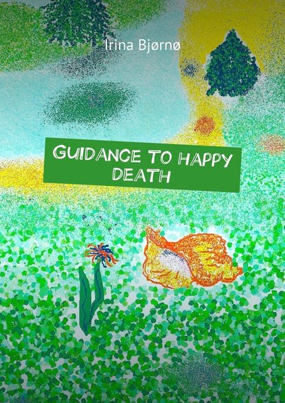 Обложка «Guidance to happy death»