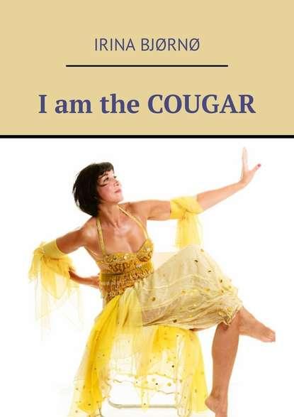 Обложка «I am the COUGAR»