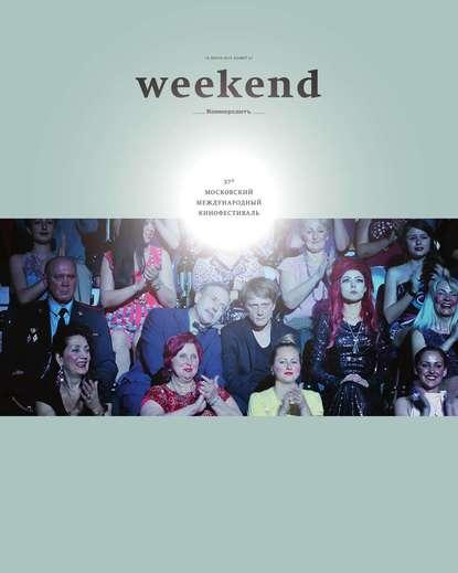 Обложка «Коммерсантъ Weekend 21-2015»