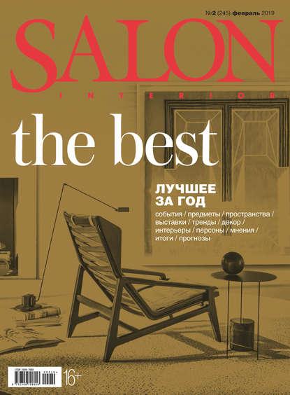 Обложка «SALON-interior №02/2019»