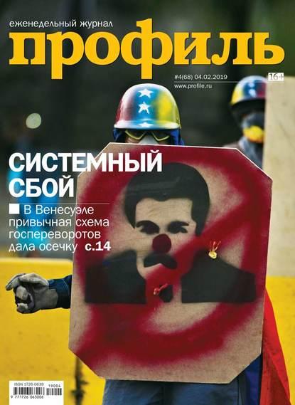 Обложка «Профиль 04-2019»