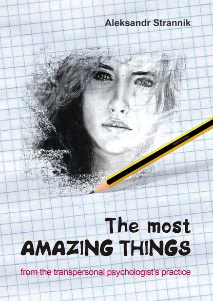 Обложка «The most amazing things from the transpersonal psychologist's practice»